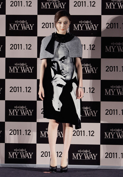 Fan Bingbing Print Dress