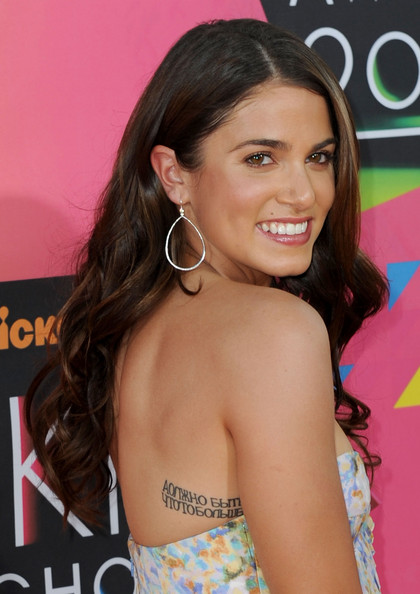 Nikki Reed Sterling Hoops