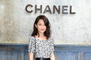 Zhou Xun Mini Skirt
