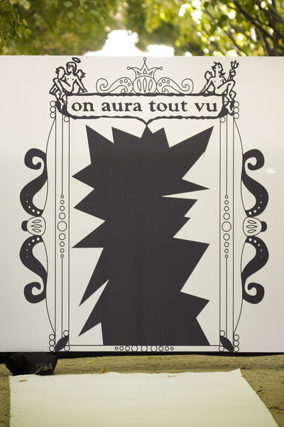 On Aura Tout Vu Fall 2011