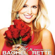 The Bachelorette Style