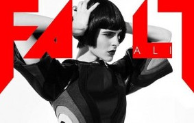 Ali Lohan Debuts Her First High Fashion Magazine Cover