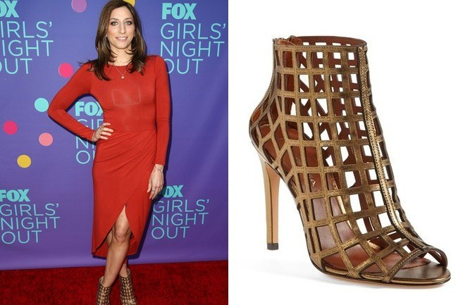 Found: Chelsea Peretti's Cage Booties