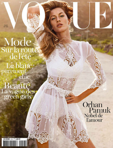 Gisele Covers Emmanuelle Alt's First Issue of 'Vogue Paris'
