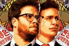 Sony Cancels 'The Interview' After Theater Chains Cave to Hackers