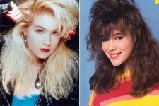 Can You Guess the Celebrity from the '80s Photo?