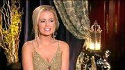 A messy updo with loose tendrils modernized Emily Maynard's gold sequined gown.